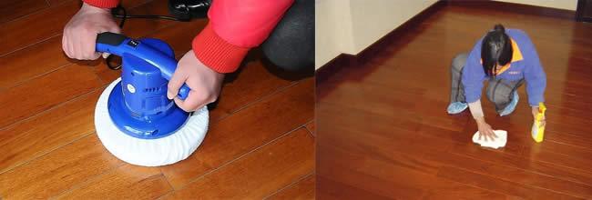 你介绍的木地板打蜡步骤